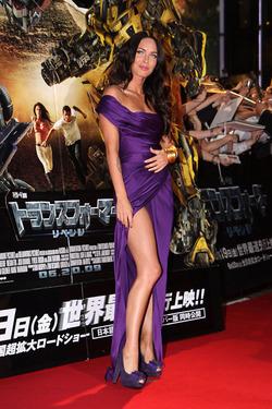 ReallyCelebs Megan Fox - 00